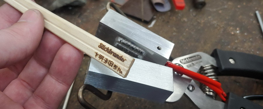 stickbrander piros woodburning palillos orientales marcador